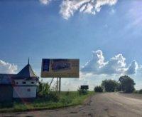 Билборд №236001 в городе Вербовец (Ивано-Франковская область), размещение наружной рекламы, IDMedia-аренда по самым низким ценам!