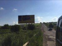 Билборд №236003 в городе Городенка (Ивано-Франковская область), размещение наружной рекламы, IDMedia-аренда по самым низким ценам!