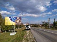 Билборд №236005 в городе Городенка (Ивано-Франковская область), размещение наружной рекламы, IDMedia-аренда по самым низким ценам!