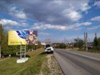 Билборд №236006 в городе Городенка (Ивано-Франковская область), размещение наружной рекламы, IDMedia-аренда по самым низким ценам!
