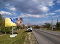 Билборд №236007 в городе Городенка (Ивано-Франковская область), размещение наружной рекламы, IDMedia-аренда по самым низким ценам!