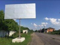 Билборд №236009 в городе Городенка (Ивано-Франковская область), размещение наружной рекламы, IDMedia-аренда по самым низким ценам!