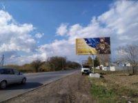 Билборд №236010 в городе Городенка (Ивано-Франковская область), размещение наружной рекламы, IDMedia-аренда по самым низким ценам!