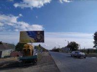 Билборд №236011 в городе Городенка (Ивано-Франковская область), размещение наружной рекламы, IDMedia-аренда по самым низким ценам!