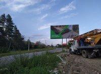 Билборд №236022 в городе Яблонов (Ивано-Франковская область), размещение наружной рекламы, IDMedia-аренда по самым низким ценам!