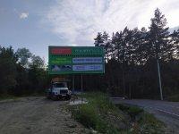 Билборд №236023 в городе Яблонов (Ивано-Франковская область), размещение наружной рекламы, IDMedia-аренда по самым низким ценам!