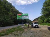 Билборд №236024 в городе Яблонов (Ивано-Франковская область), размещение наружной рекламы, IDMedia-аренда по самым низким ценам!