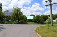 Билборд №236030 в городе Бахмут(Артемовск) (Донецкая область), размещение наружной рекламы, IDMedia-аренда по самым низким ценам!