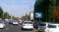 Экран №236035 в городе Киев (Киевская область), размещение наружной рекламы, IDMedia-аренда по самым низким ценам!