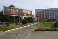 Билборд №236047 в городе Чернигов (Черниговская область), размещение наружной рекламы, IDMedia-аренда по самым низким ценам!