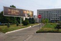 Билборд №236050 в городе Чернигов (Черниговская область), размещение наружной рекламы, IDMedia-аренда по самым низким ценам!