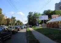 Билборд №236060 в городе Чернигов (Черниговская область), размещение наружной рекламы, IDMedia-аренда по самым низким ценам!