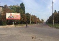 Билборд №236062 в городе Чернигов (Черниговская область), размещение наружной рекламы, IDMedia-аренда по самым низким ценам!