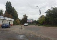 Билборд №236065 в городе Чернигов (Черниговская область), размещение наружной рекламы, IDMedia-аренда по самым низким ценам!