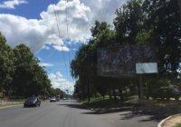 Билборд №236067 в городе Чернигов (Черниговская область), размещение наружной рекламы, IDMedia-аренда по самым низким ценам!