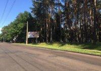 Билборд №236070 в городе Чернигов (Черниговская область), размещение наружной рекламы, IDMedia-аренда по самым низким ценам!