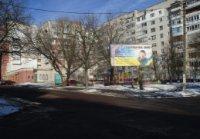 Билборд №236071 в городе Чернигов (Черниговская область), размещение наружной рекламы, IDMedia-аренда по самым низким ценам!