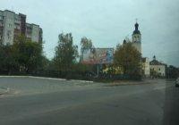 Билборд №236072 в городе Чернигов (Черниговская область), размещение наружной рекламы, IDMedia-аренда по самым низким ценам!