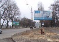 Билборд №236074 в городе Чернигов (Черниговская область), размещение наружной рекламы, IDMedia-аренда по самым низким ценам!