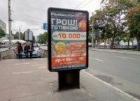 Ситилайт №236080 в городе Чернигов (Черниговская область), размещение наружной рекламы, IDMedia-аренда по самым низким ценам!