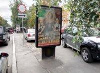 Ситилайт №236081 в городе Чернигов (Черниговская область), размещение наружной рекламы, IDMedia-аренда по самым низким ценам!