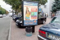 Ситилайт №236085 в городе Чернигов (Черниговская область), размещение наружной рекламы, IDMedia-аренда по самым низким ценам!