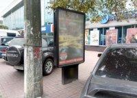 Ситилайт №236087 в городе Чернигов (Черниговская область), размещение наружной рекламы, IDMedia-аренда по самым низким ценам!