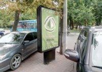 Ситилайт №236088 в городе Чернигов (Черниговская область), размещение наружной рекламы, IDMedia-аренда по самым низким ценам!