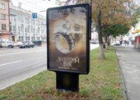 Ситилайт №236091 в городе Чернигов (Черниговская область), размещение наружной рекламы, IDMedia-аренда по самым низким ценам!