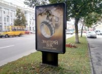 Ситилайт №236092 в городе Чернигов (Черниговская область), размещение наружной рекламы, IDMedia-аренда по самым низким ценам!