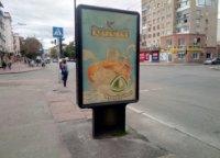 Ситилайт №236094 в городе Чернигов (Черниговская область), размещение наружной рекламы, IDMedia-аренда по самым низким ценам!