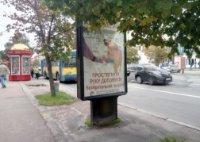Ситилайт №236098 в городе Чернигов (Черниговская область), размещение наружной рекламы, IDMedia-аренда по самым низким ценам!