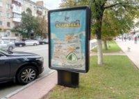Ситилайт №236102 в городе Чернигов (Черниговская область), размещение наружной рекламы, IDMedia-аренда по самым низким ценам!