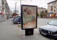 Ситилайт №236105 в городе Чернигов (Черниговская область), размещение наружной рекламы, IDMedia-аренда по самым низким ценам!