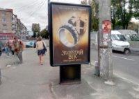 Ситилайт №236106 в городе Чернигов (Черниговская область), размещение наружной рекламы, IDMedia-аренда по самым низким ценам!