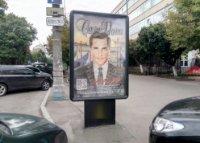 Ситилайт №236110 в городе Чернигов (Черниговская область), размещение наружной рекламы, IDMedia-аренда по самым низким ценам!