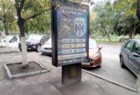Ситилайт №236113 в городе Чернигов (Черниговская область), размещение наружной рекламы, IDMedia-аренда по самым низким ценам!