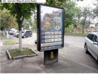 Ситилайт №236119 в городе Чернигов (Черниговская область), размещение наружной рекламы, IDMedia-аренда по самым низким ценам!