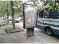 Ситилайт №236120 в городе Чернигов (Черниговская область), размещение наружной рекламы, IDMedia-аренда по самым низким ценам!
