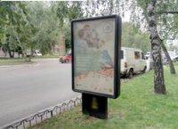 Ситилайт №236121 в городе Чернигов (Черниговская область), размещение наружной рекламы, IDMedia-аренда по самым низким ценам!