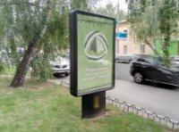 Ситилайт №236122 в городе Чернигов (Черниговская область), размещение наружной рекламы, IDMedia-аренда по самым низким ценам!