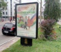 Ситилайт №236126 в городе Чернигов (Черниговская область), размещение наружной рекламы, IDMedia-аренда по самым низким ценам!