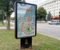 Ситилайт №236127 в городе Чернигов (Черниговская область), размещение наружной рекламы, IDMedia-аренда по самым низким ценам!