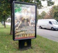 Ситилайт №236129 в городе Чернигов (Черниговская область), размещение наружной рекламы, IDMedia-аренда по самым низким ценам!