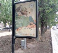 Ситилайт №236134 в городе Чернигов (Черниговская область), размещение наружной рекламы, IDMedia-аренда по самым низким ценам!