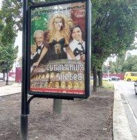 Ситилайт №236136 в городе Чернигов (Черниговская область), размещение наружной рекламы, IDMedia-аренда по самым низким ценам!