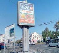 Ситилайт №236137 в городе Чернигов (Черниговская область), размещение наружной рекламы, IDMedia-аренда по самым низким ценам!