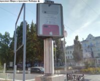 Ситилайт №236139 в городе Чернигов (Черниговская область), размещение наружной рекламы, IDMedia-аренда по самым низким ценам!