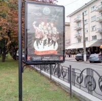 Ситилайт №236140 в городе Чернигов (Черниговская область), размещение наружной рекламы, IDMedia-аренда по самым низким ценам!