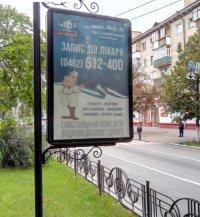 Ситилайт №236141 в городе Чернигов (Черниговская область), размещение наружной рекламы, IDMedia-аренда по самым низким ценам!